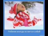 Позитивное видео для поднятия настроения и боевого духа)